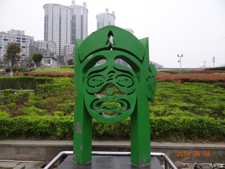 铁艺脸谱雕塑[实地厂商]浙江户外脸谱景观雕塑