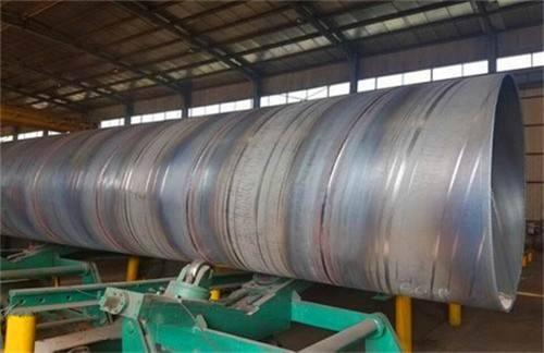 现货:DN300碳钢螺旋钢管厂家锡林郭勒盟