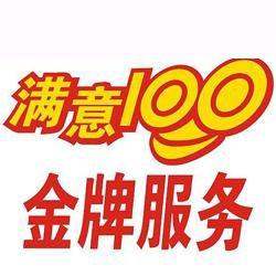 蚌埠三菱重工空调售后的电话——〔—[全国统一网点售后服务中心]
