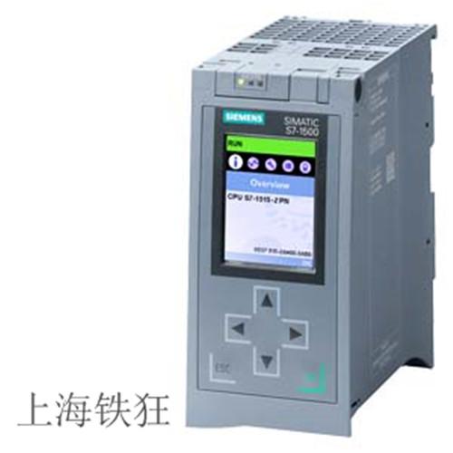 北京西门子6ES7134-6JD00-0CA1技术参数