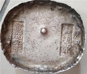 宝应县开国纪念币小头银元回收裘天宝烚赤一两小黄鱼