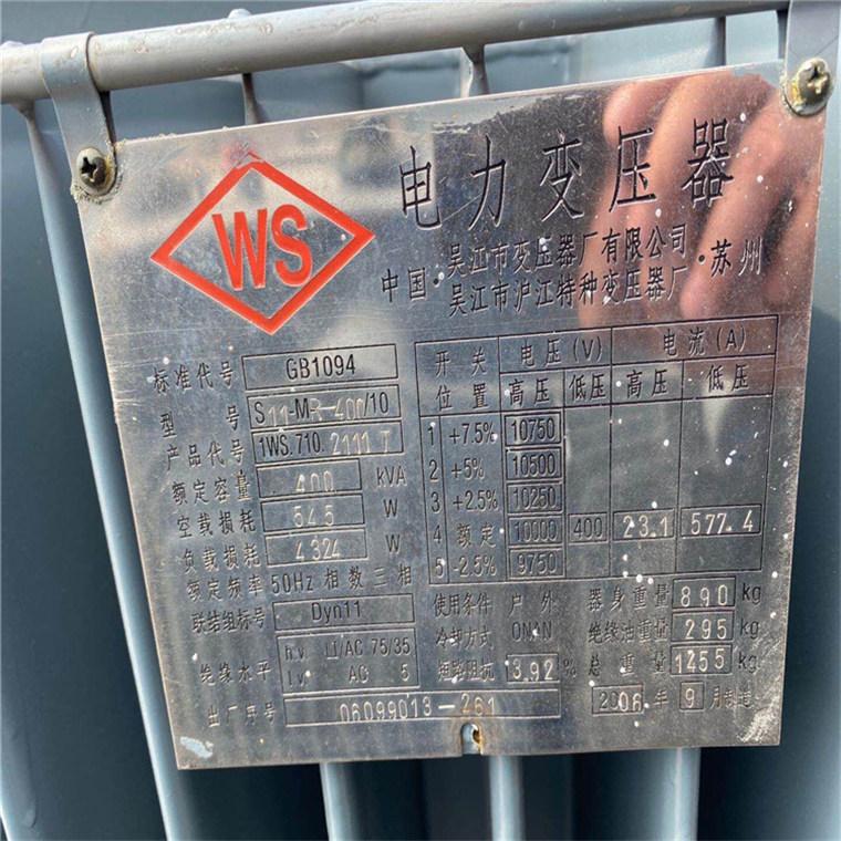 延边敦化整流变压器回收专业商家 延边敦化调压变压器回收公司