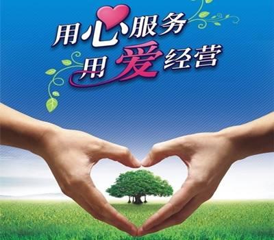 北京远大空调维修电话/全国统一400售后服务中心