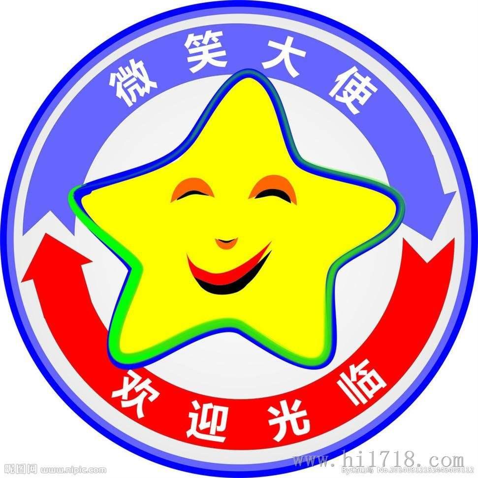 北京奥克斯冰箱维修电话//全国统一售后热线奥克斯400受理客服中心