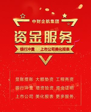 沧州市企业摆账找陈秋磊
