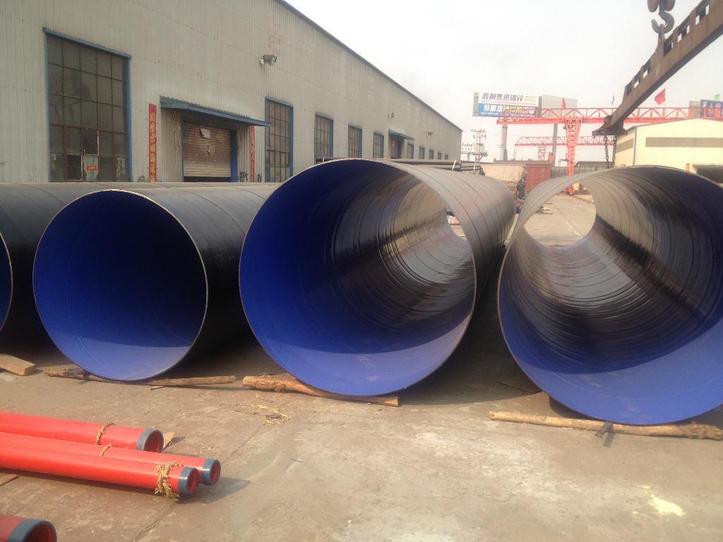 卫辉市给水涂塑钢管专业生产
