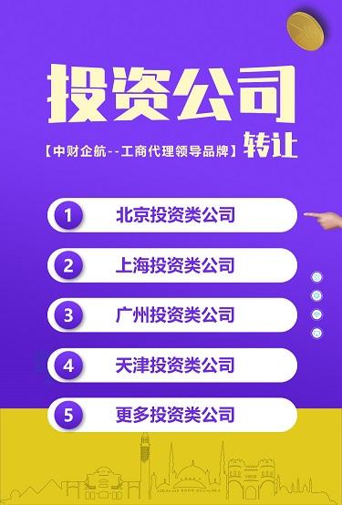 唐山市企业亮资摆账-操作流程