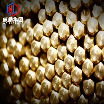 江阴DIN CuSn7P0.2钢对应材质是哪个