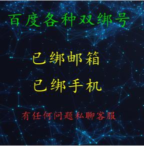 中国供应商网发布信息小助手