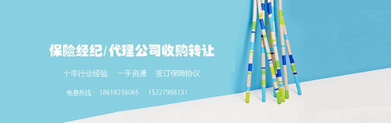湛江市小额贷牌照转让-真的靠谱吗?