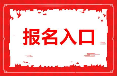 丽江市考育婴师证怎么考需要什么条件是新职业代表新方向高品质