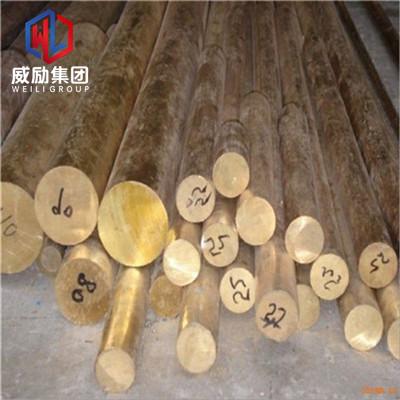 福鼎市ZCuAl10Fe3(10-3)鑄造鋁青銅對應國內材質