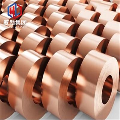 中山CuSn4Pb4Zn3锡青铜对应材料标准