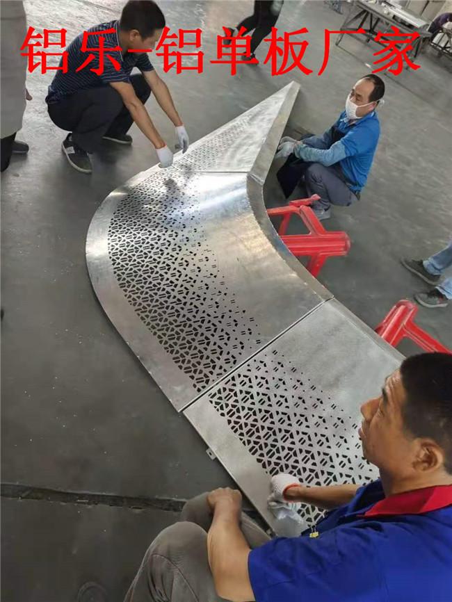 睢阳区氟碳雕花铝板尺寸-铝乐有限公司