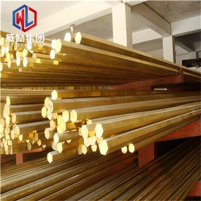 江门CuZn36Pb1.5铅黄铜成分对照标准