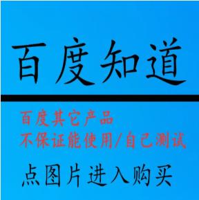 小菜说自动发布信息软件