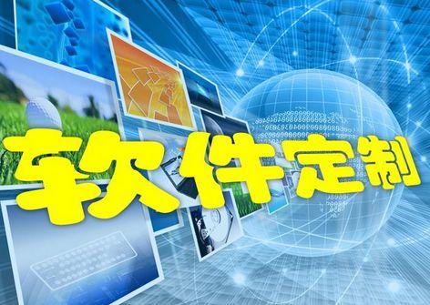 驻马店市无界信息网会员一年多少钱_发布快车软件