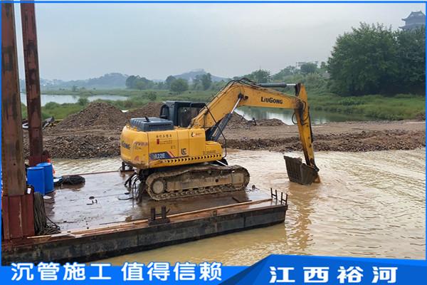 (水下管道穿越)--永昌县沉管水下定位安装   励精图治