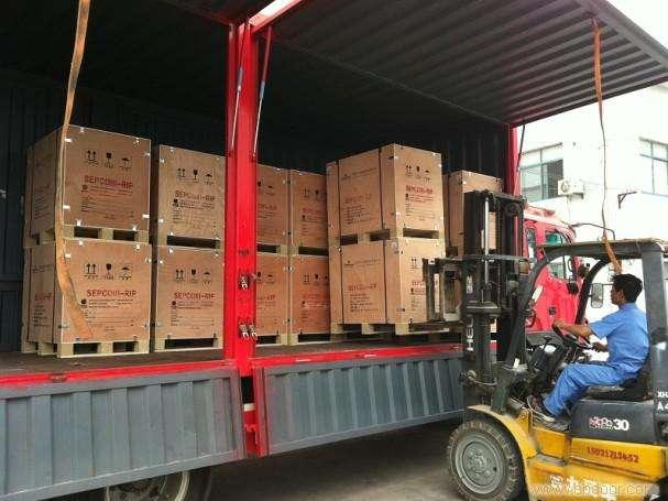 郑州到沁源货物运输2021