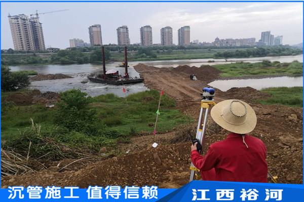 (水下开挖石方)--武强县沉管施工船机设备   水下服务