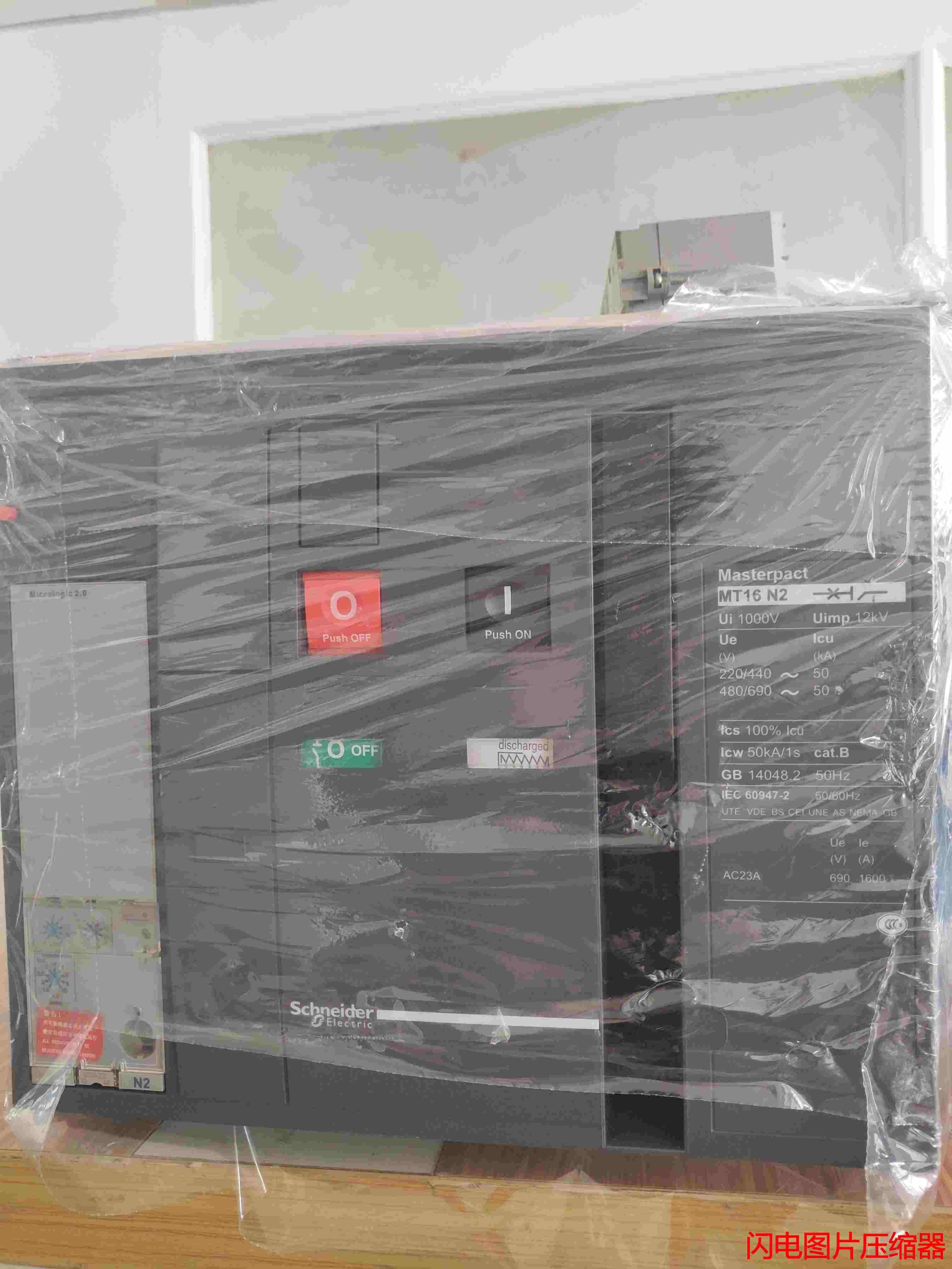 代理销售施耐德MT16 H2 4P F MIC 7.0P 800A框架式断路器