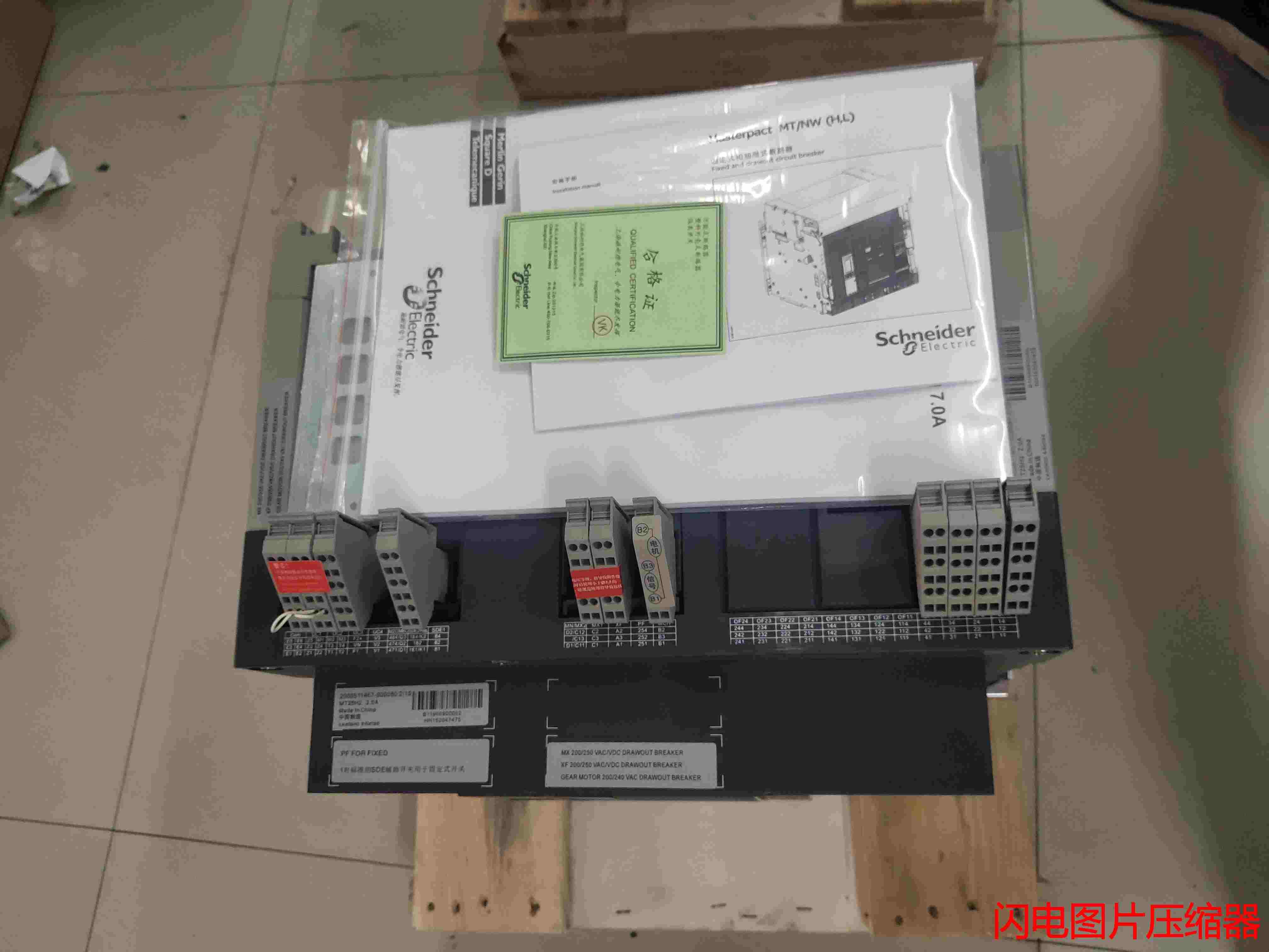代理销售施耐德MT40 H2 4P F MIC 5.0P 2500A断路器