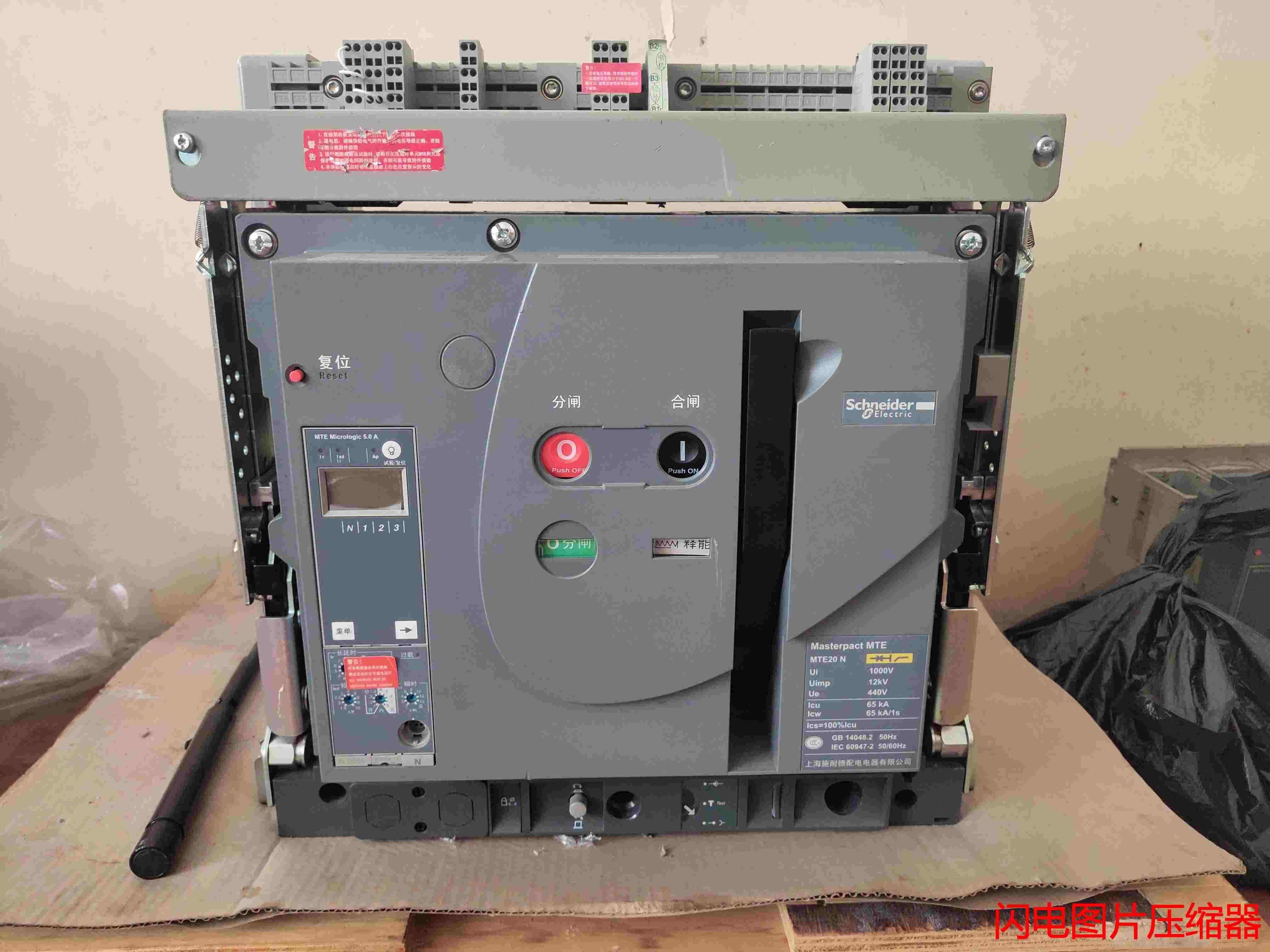 施耐德MT08 N1 3P F MIC 2.0E 400A断路器销售