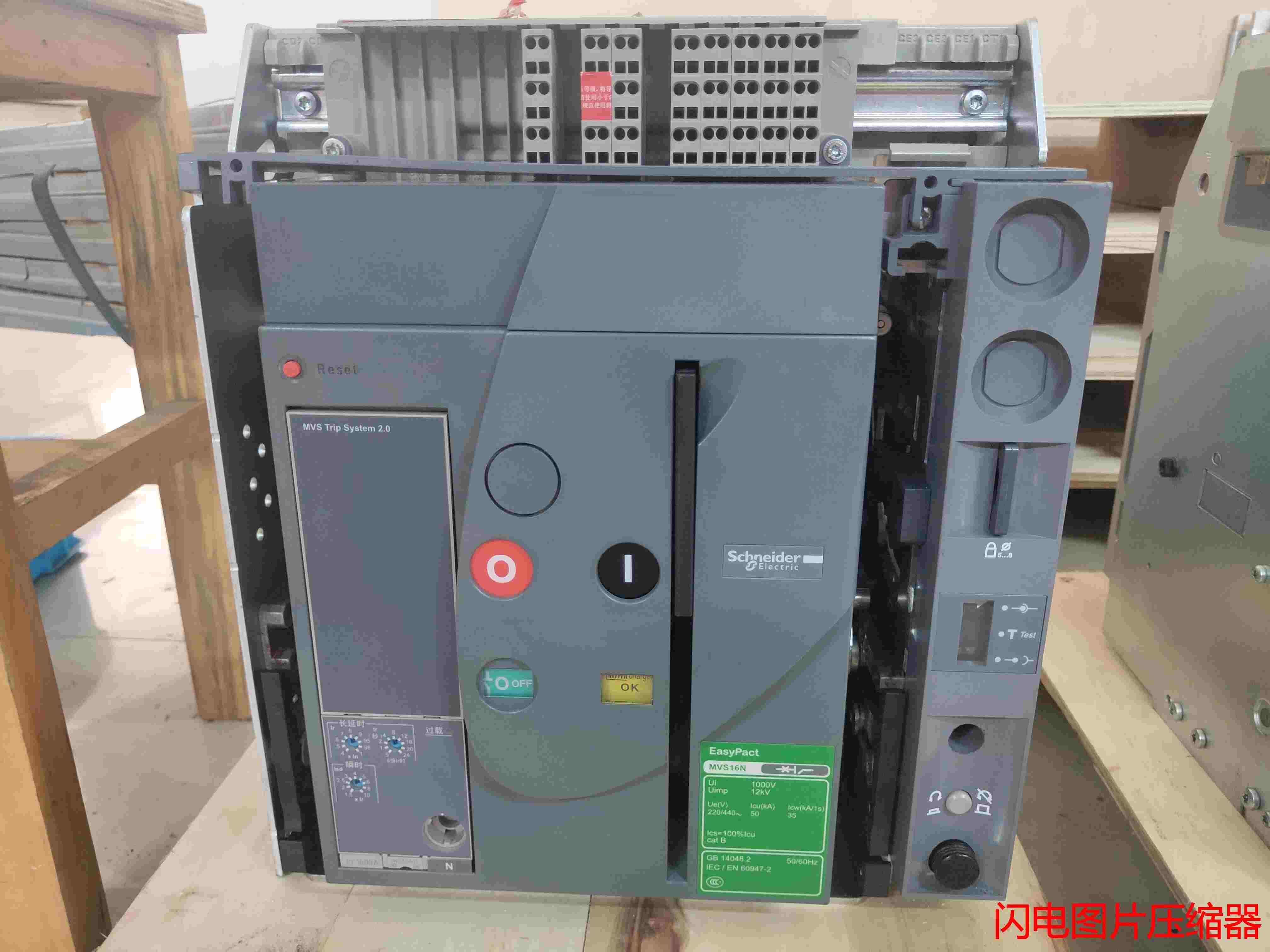 代理销售施耐德MT10 H1b 3P D/O MIC 2.0A 400A框架式断