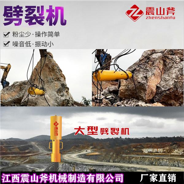 2021大劈力开山机成本单价(郴州桂东)