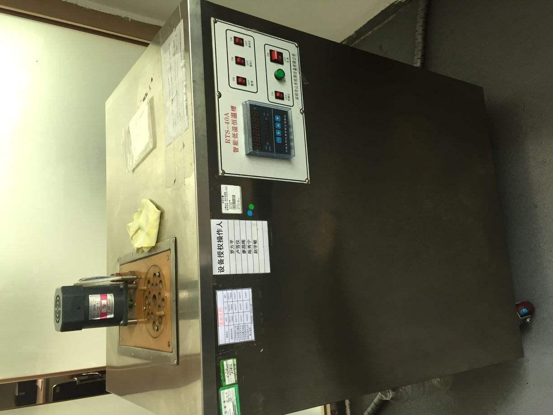 渭南市电池测试仪器仪表设备校验中心-仪器仪表外校中心