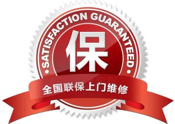 哈尔滨飞利浦洗衣机售后维修电话(全国24小时)服务热线