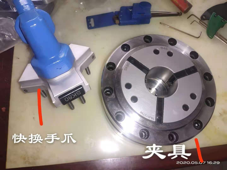 今天新消息:赣州液压卡盘生产厂家