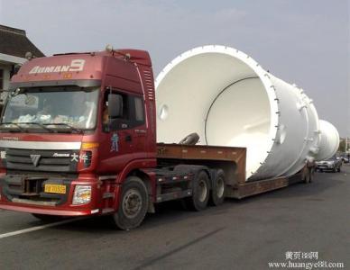 东莞到辽阳白塔设备机器运输大件超长宽高