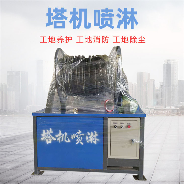 资讯#贵州兴义120米塔吊喷淋
