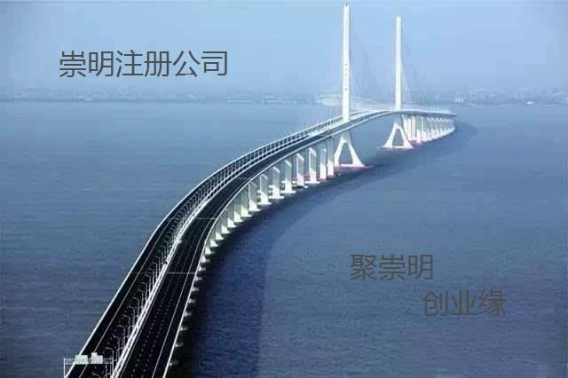 上海杨浦区企业管理咨询公司技术转让