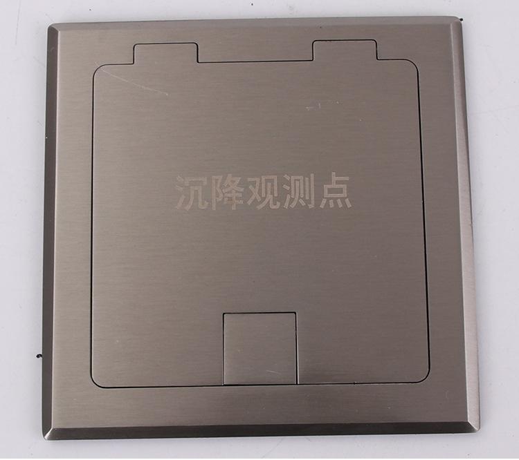 镇江沉降观测标保护盒供应商