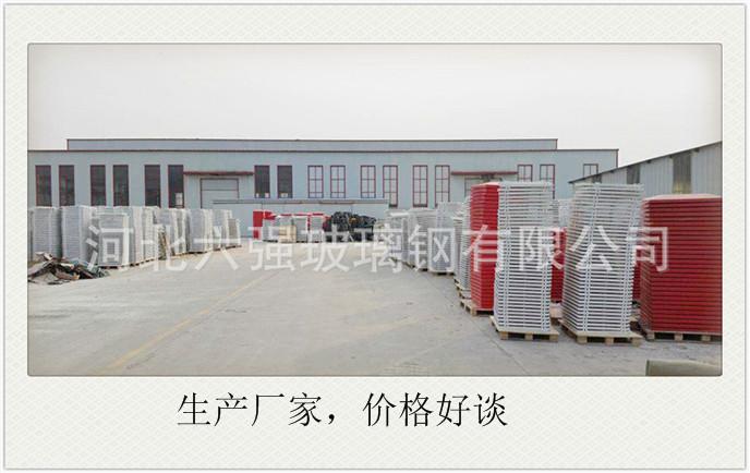 淄博玻璃钢井房生产厂家个体户绕开