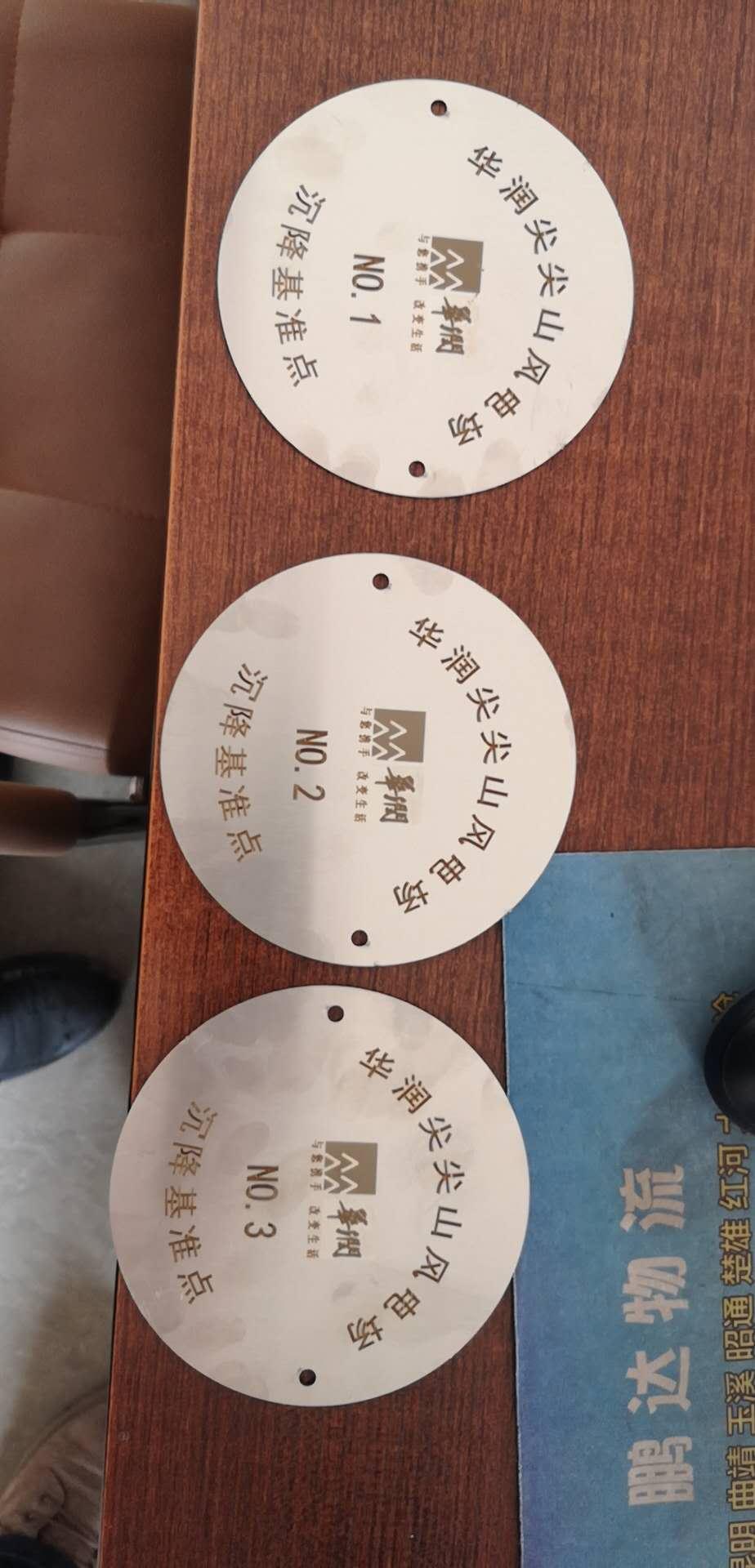 黔南沉降保护盒供应商