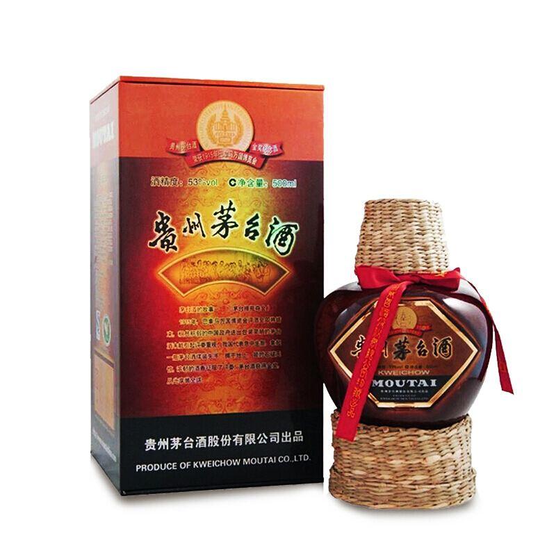 {立即}新乡市原阳县回收猴年茅台酒持续上涨