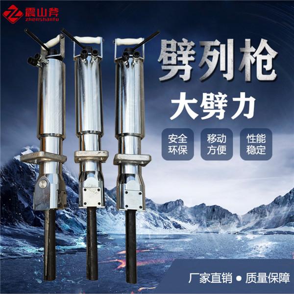 同德液压劈裂机2021价格---江西震山斧