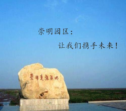 上海普陀注册公司代办的流程