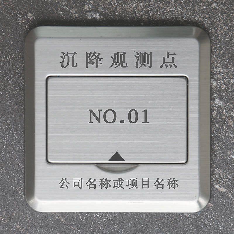 宜昌沉降保护盒出厂价