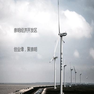山东融资租赁公司办理