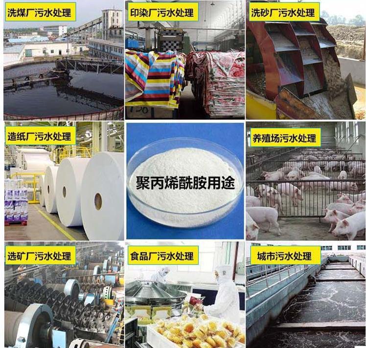 石家庄市—洗沙絮凝剂—生产研发