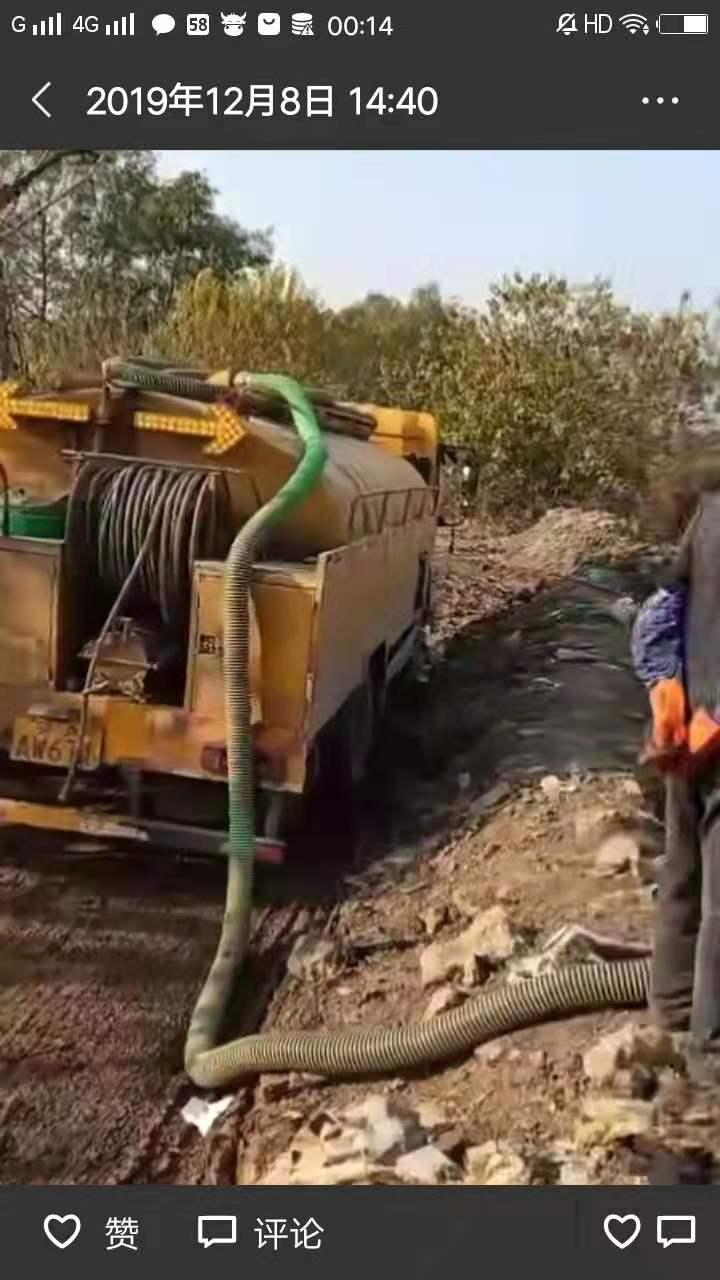 2021-杭州临安区高虹镇污水管道清洗施工单位