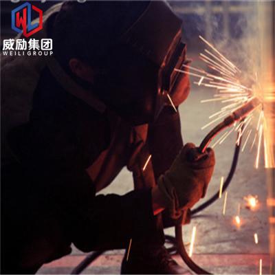 安宁市AISI4340冲压加工热处理