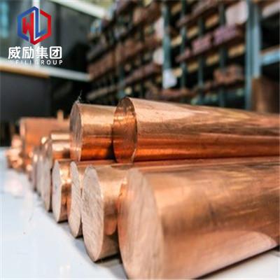 南通QSi3-1硅青铜冷轧精密钢