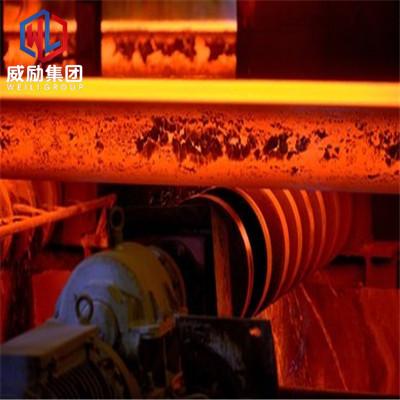 东阿Alloy4镍合金直缝焊接钢管