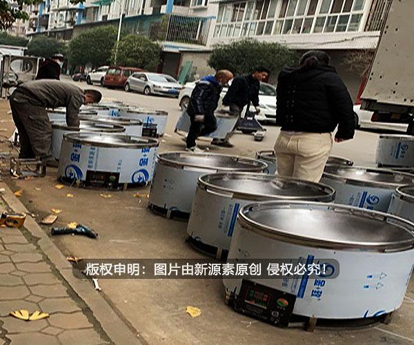 浙江绍兴厨房甲酯燃料坝坝宴灶实体生产厂家