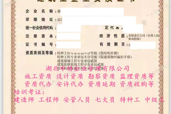 荆州市建筑企业资质转让 代办详情
